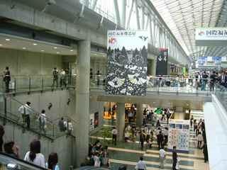 国際福祉機器展 H.C.R.2007