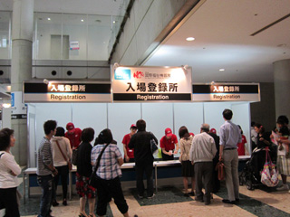 国際福祉機器展 H.C.R.2012