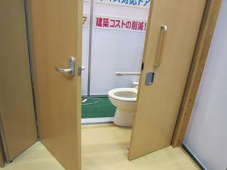 ユニバーサルデザインドア(アルミックスさん)