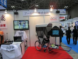 車いすの緊急避難装置(JINRIKIさん)
