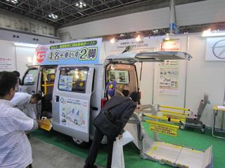 最小サイズ福祉車両(TOWAさん)