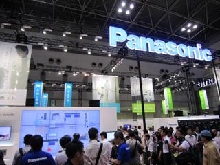 離床支援ベッド(Panasonicさん)