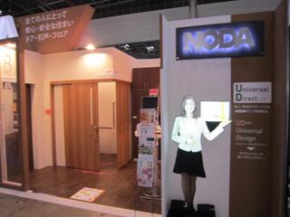 L型コーナー建具(NODAさん)