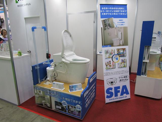 便器用ポンプ(SFAさん)