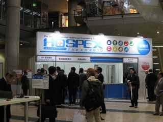 HOSPEX Japan2010