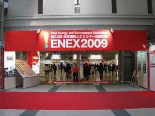 ENEX2009