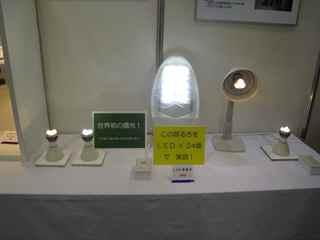 調光式LEDライト