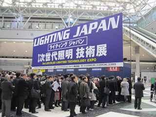 ライティングジャパン2011