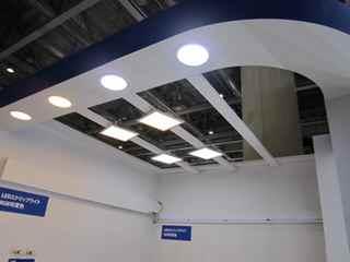 薄型LED照明