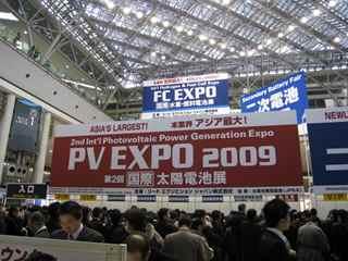 PVEXPO2009