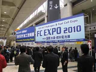 第1回国際二次電池展・FCEXPO2010