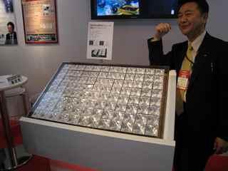 ゲルマニウム式太陽光発電システム