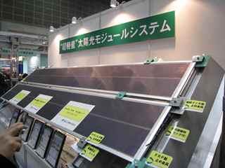 シート状発電装置の屋根設置工法