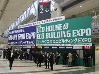第2回国際二次電池展・エコハウス&エコビルディングEXPO