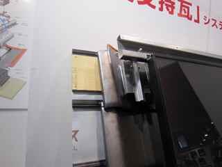 瓦用太陽光パネル取付システム