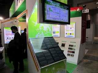 色素増感太陽電池