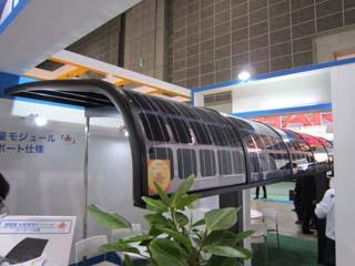 太陽電池内蔵カーポート