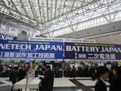 第5回国際二次電池展・第10回国際水素・燃料電池展・第2回風力発電展