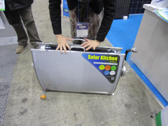 Solar Kitchen(ハイミソーラーさん)