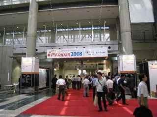 PVJapan2008