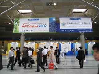 PVJapan2009