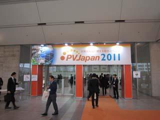 PVJapan2011