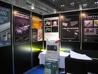 蛍光灯蓄光システム