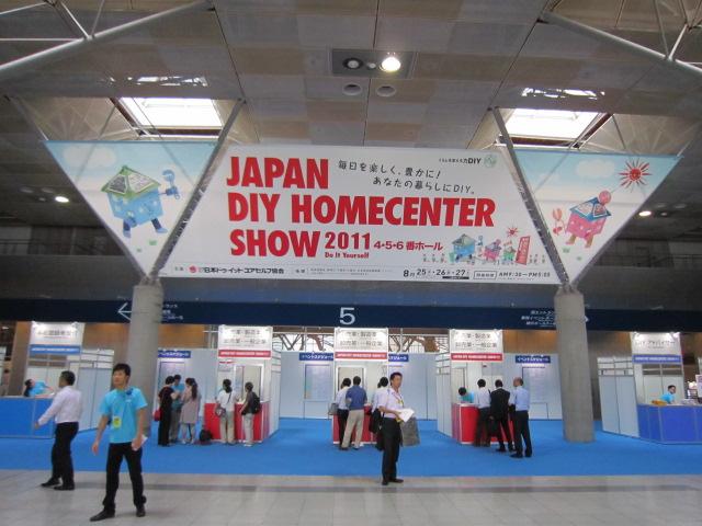 Japan DIY 2011